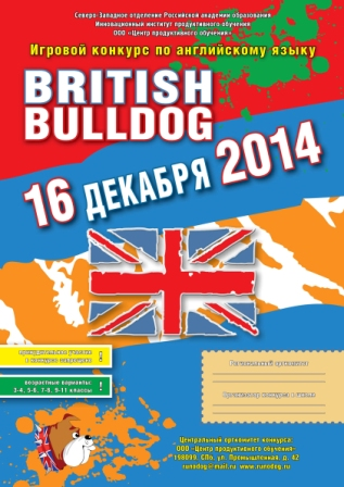 british_bulldog_2014